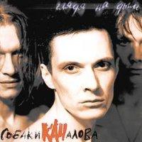 Igor Agat, 18 июня 1988, Макеевка, id100016512
