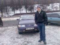Руслан Назаренко, 5 июля , Нижний Новгород, id113020494