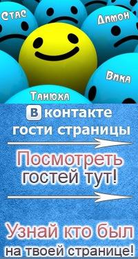 Владимир Машняков, 11 декабря , Москва, id154335263