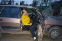 Юлия Бухтиярова, 18 марта 1987, Новосибирск, id157400313