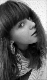 Алена Дежнёва, 20 марта 1996, Улан-Удэ, id159325886