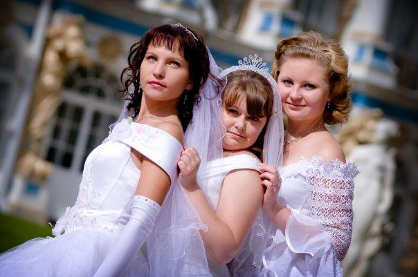 Трое с невестой 4