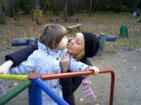 Настюха Зарубина, 24 марта , Екатеринбург, id69414404