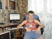 Дима Яковлев, 13 февраля 1997, Шумерля, id82439659