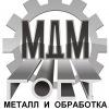 Металлоконструкции | Металл | ЖБИ | Москва