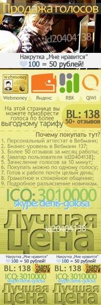 Максим Мазяков, 23 января , Казань, id43014042