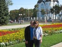 Елена Коваленко, 11 января 1999, Харьков, id71156878