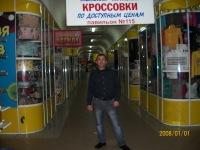 Эльчин Гаджиев, 29 августа 1982, Керчь, id136389551