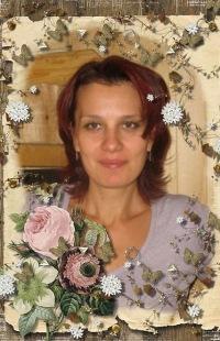 Екатерина Тятюшева, 4 июня , Тольятти, id96203645