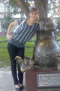 Ольга Фендрикова, 5 июня 1996, Чернышевск, id50618359