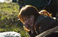 Екатерина Завалишина, 26 марта , Санкт-Петербург, id366555