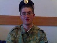 Михаил Лубнин, Киров