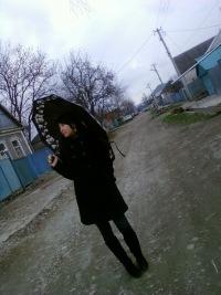 Елена Ногай, 20 марта , Ессентуки, id19662654