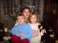 Оксана Филатова, 3 мая 1987, Донецк, id136598758