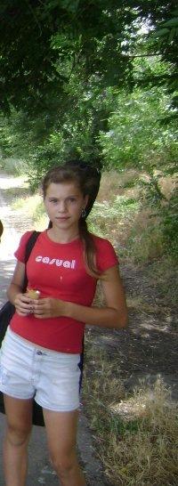 Zulfiya Stegnova, 5 ноября 1991, Калининград, id119089117