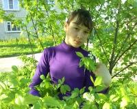 Вероника Μакарова, 25 февраля , Кувшиново, id139638723