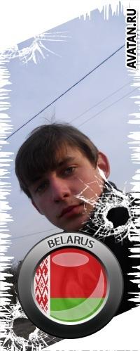 Николай Гаврильчук, 18 августа 1993, Екатеринбург, id124956633