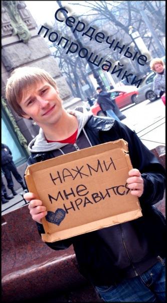 Костя Павлов