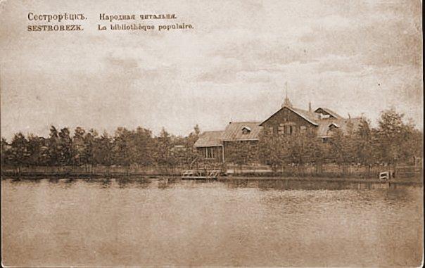 Редкие снимки из разных исторических периодов  UBGBwGqy0us