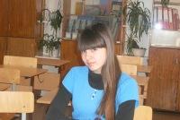 Надежда Шешурёва, 1 апреля 1995, Улан-Удэ, id126599706