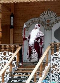 Дедушка Мороз, 31 августа 1986, Москва, id177377762