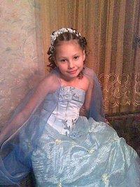 Анастасия Зарипова, 14 апреля , id74185628