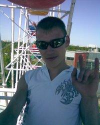 Денис Вечерковский, 28 января , Нижний Новгород, id76136863