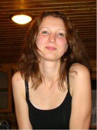 Наталья Рабенко, 29 мая 1979, Екатеринбург, id999302