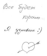 Я ангел просто крылья в стирке а нимб на зарядке... | ВКонтакте