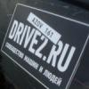 Драйв2 - Азов! | Drive2 - Azov
