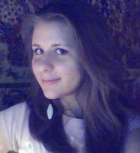 Kristina Tsibuleak, 28 августа 1996, Киев, id118612235