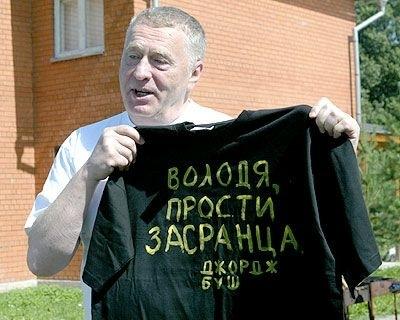 футболки сборной россии.