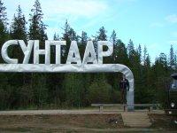 Алексей Коновалов, 18 июня 1988, Новосибирск, id100016513