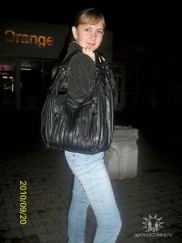 Ирина Гарюк, 3 мая 1993, Нижний Новгород, id105379491