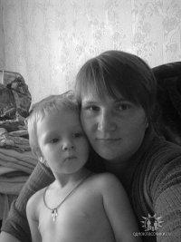 Натулечка Галимова, 1 января 1985, Харьков, id94608160