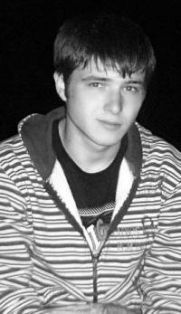 Дмитрий Руденко, 12 декабря 1992, Волгоград, id113889030
