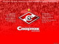фотографии обои картинки с подписью афтографом футболист тимощук