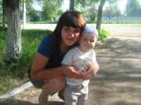 Лидия Гаврилова, 3 апреля 1983, Самара, id116646772