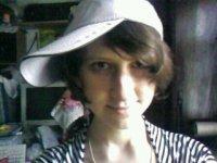 Анна Скорик, 16 марта 1994, Красноармейск, id55021239