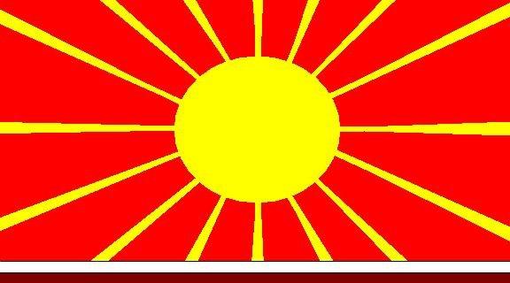флаг якутии