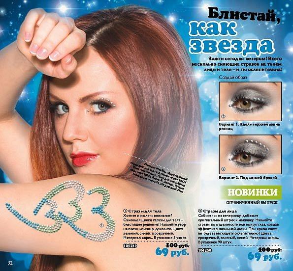 http://cs4510.vkontakte.ru/u61539217/118181773/x_b9e469fe.jpg