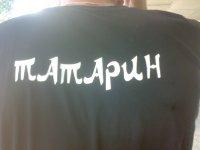 Рaнис Уразбахтин, 21 июня , Тольятти, id88830097
