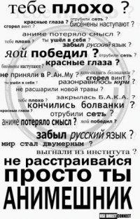 Vi Vi, 4 января 1973, Москва, id92142005