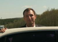 Владислав Ρунцев, 4 мая , Екатеринбург, id86453222