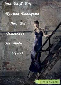 Виктория Федорова, 4 августа , Москва, id89492629