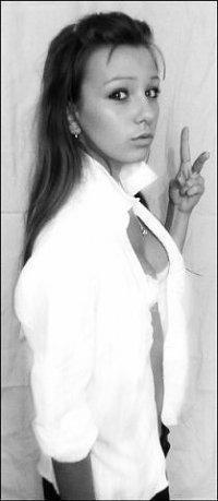 Ленка Никифорова, 3 июля 1992, Москва, id99978613