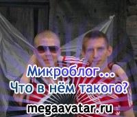 Игорь Кулябин, 13 июля 1991, Ревда, id65348419