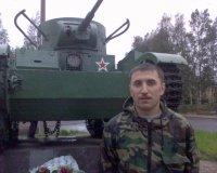 Олег Леонидов, 6 августа 1993, Сортавала, id73052157