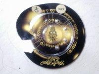 Света Goo, 19 июля 1979, Вологда, id88767406