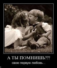 Мария Демина, 1 октября 1993, Дмитров, id33718751